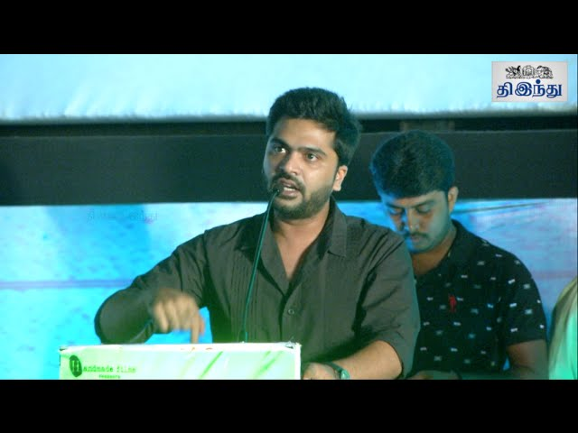 I Lost Everything in Two Years - Simbu Emotional Speech | Tamil The Hindu