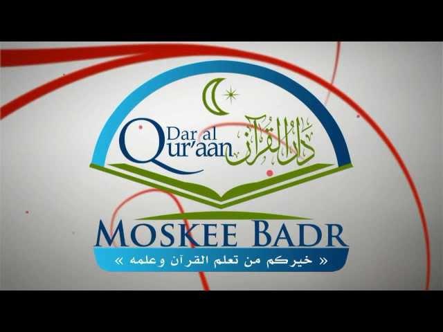 Promo Dar al Qur'aan