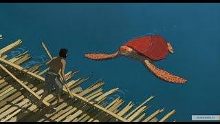 Красная черепаха. Трейлер 2016