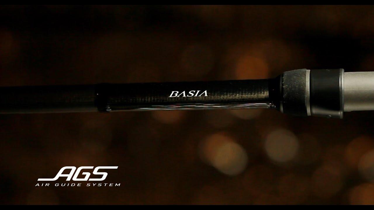 9e64a7b152e Daiwa BASIA AGS Carp Rods - YouTube