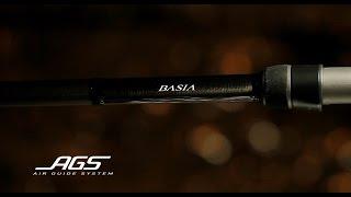Daiwa BASIA AGS Carp Rods
