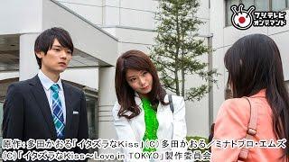 キスの後、直樹とは何の進展もなく大学生になった琴子。大学では強力な...