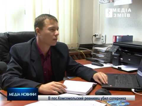 секс знакомства Комсомольское
