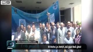 مصر العربية | انطلاق شعلة اسبوع شباب الجامعات من محافظة قنا>