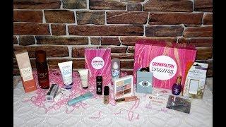 Дебютна коробочка краси WOW! box від COSMOPOLITAN (супер наповнення!!!)