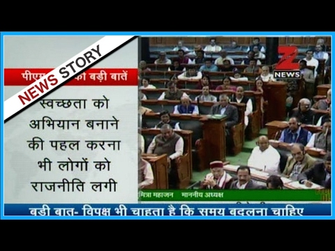 Watch: PM Narendra Modi's speech in Parliament