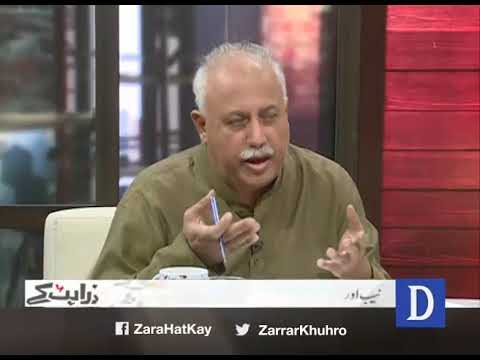 Zara Hat Kay - 10 May, 2018 - Dawn News