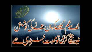 zafar buzdar songs free download