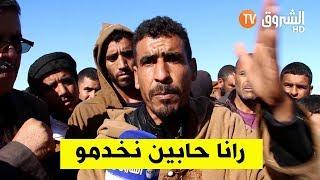 تهديدات بوقف بيع منتوج البطاطا بالوادي !!!