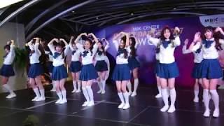 SWEAT16! - Kokoro Korokoro Koi Moyou @ MBK CENTER COVER DANCE 2017