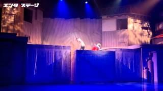 飛んではねてまた飛んで!「ライブ・スペクタクル『NARUTO-ナルト-』公開ゲネプロ