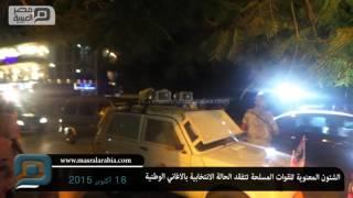 مصر العربية | الشئون المعنوية للقوات المسلحة تتفقد الحالة الانتخابية بالاغاني الوطنية