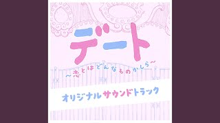 Provided to YouTube by Fujipacific ふりむかないで(オールディーズV...