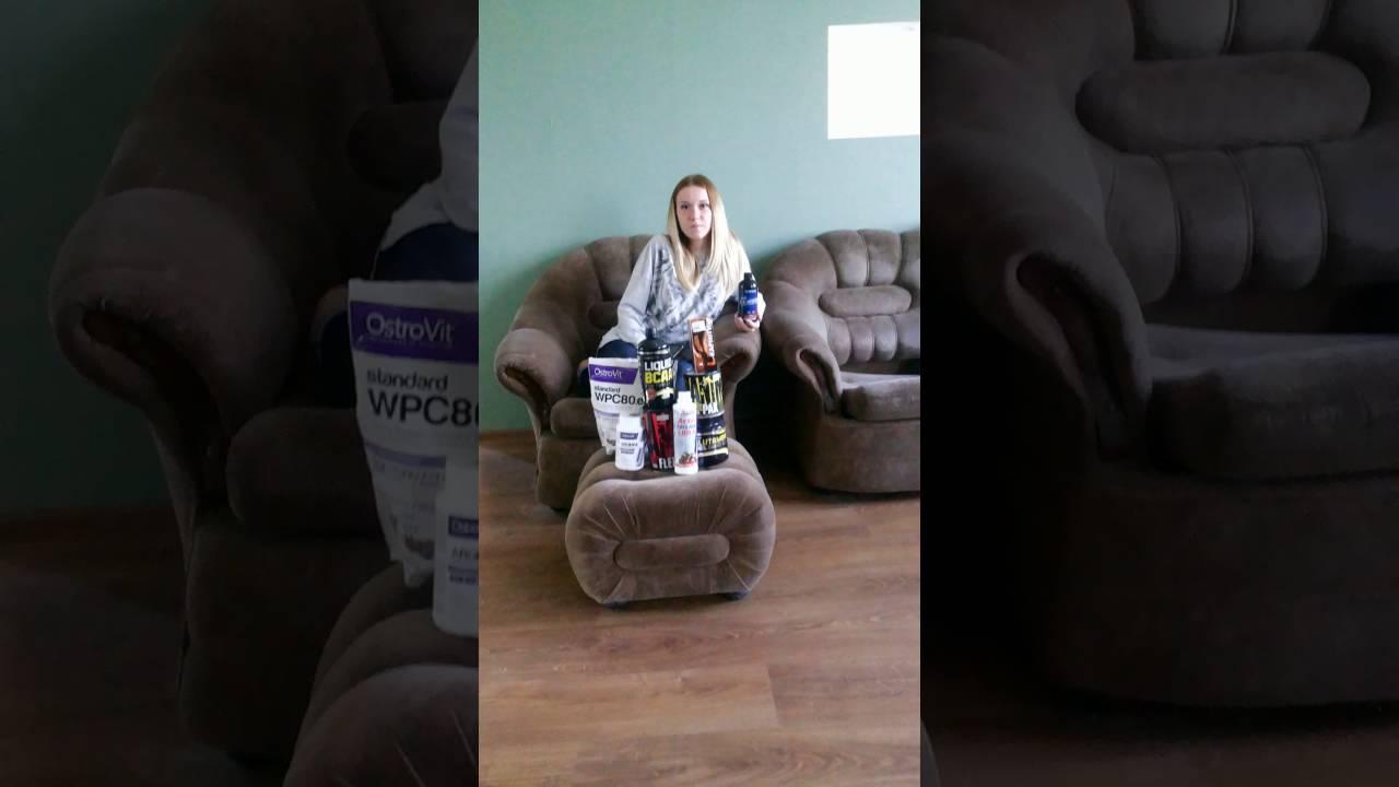 Протеиновый Коктейль для Похудения Купить Самара |  Безвредная Добавка для Похудения!