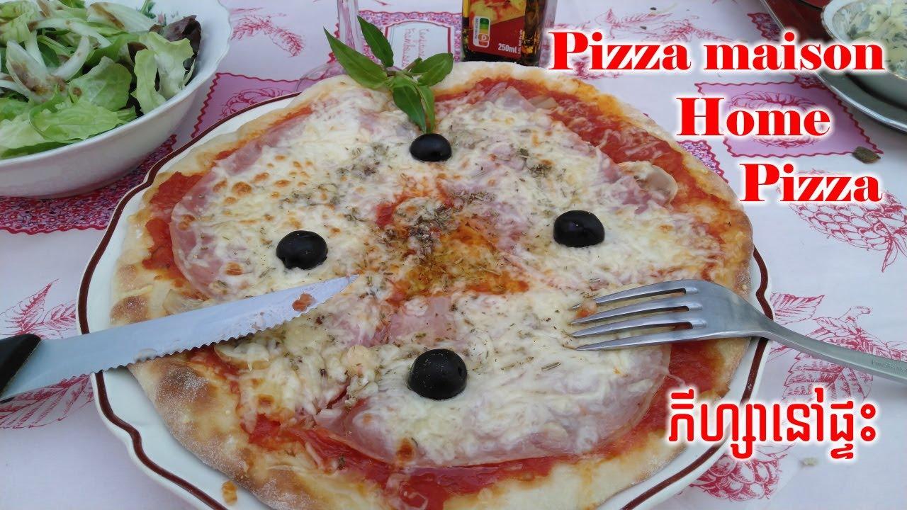 """Pizza Faite Maison Homemade Pizza Áž— Áž ÁžŸ Áž' Ážœ Áž"""" Áž• Áž' Youtube"""