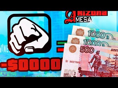 КУПИЛ АККАУНТ ЗА 2500 РУБЛЕЙ И ПОЛУЧИЛ БАН В GTA SAMP thumbnail