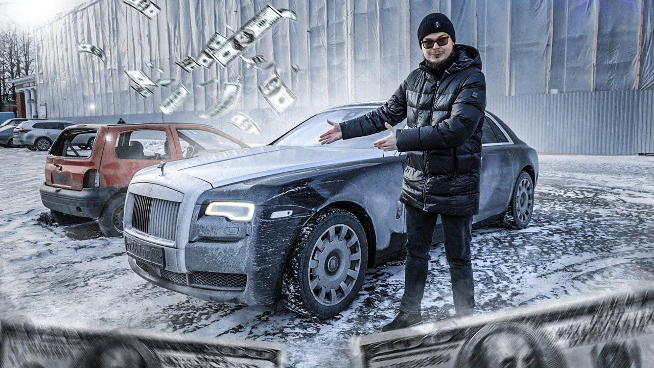 Сколько стоит обслуживание Rolls-Royce? Приехал к официальному дилеру на ТО и...