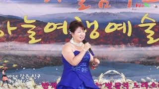 가수 안순이 바다 같은 친구  가을 음악회 하늘예술문화 부천 오정 대공원 특설무대