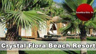 Отель Crystal Flora Beach Resort HV1. Турция, Кемер (Бельдиби). Kilit Hospitality Group