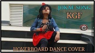 JOKAE Song with Lyrics | KGF SONG| KGF KANNADA MOVIE | ROCKING STAR YASH |TAMMANNAH | PRASHANTH NEEL
