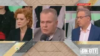 Как руководят зрителями( массовкой) в студии на Российском телевидении.
