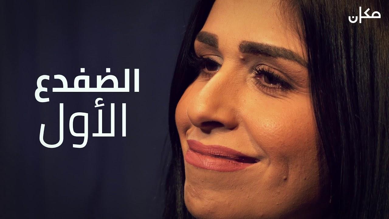 حكاية مع حكواتية: لينا داوود صانعة الدمى