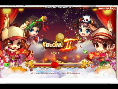 ขาย น่ะครับ BooMz 1 เวล 31 โจม 15000+ [ของเเท้] By.ToYeZaAjR'Gz