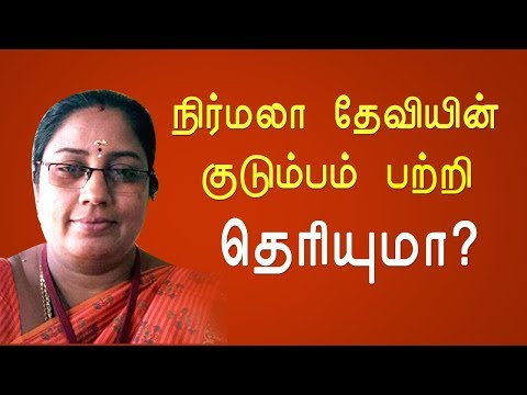 Nirmala Devi Family Details | Who Calls Students for Prostitution