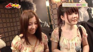 2011年9月9日オンエアー『つんつべ♂』バックナンバー#11 番組初企画「...