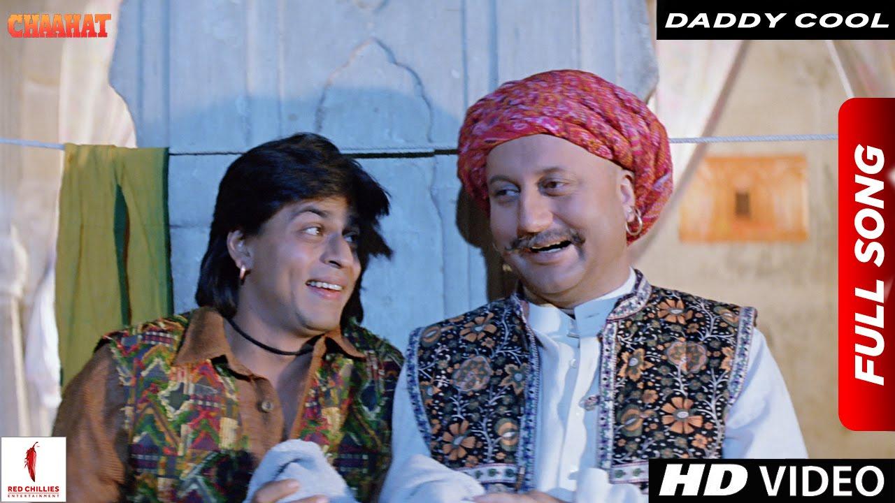 Download Daddy Cool | Chaahat | Shah Rukh Khan & Anupam Kher