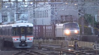 JR、373系普通とEF66貨物、浜松連結風景、島田発車風景(2021・1・6)