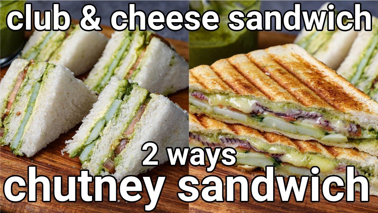 Download स्ट्रीट स्टाइल चटनी सैंडविच रेसिपी 2 तरीके चीज़ और amp; क्लब सैंडविच   टिफिन या लंच बॉक्स सैंडविच