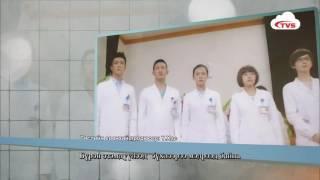 Залуу эмч нар киноны дуу - Young doctors soundtrack