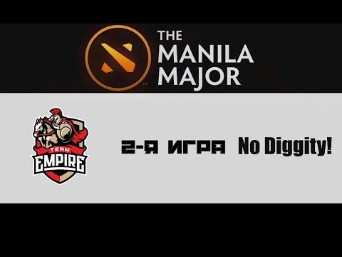 Empire vs No Diggity! #2 (bo3) | Manila Major Europe Qualifiers, 06.05.16