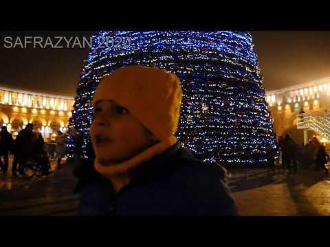С НОВЫМ 2020 ГОДОМ!  - Новый год в Ереване  - ԱՄԱՆՈՐ 2020 Նոր տարի