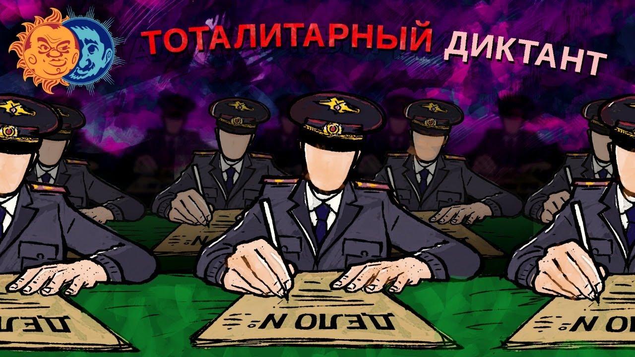 Наки и Плющев: блокировка сайтов Навального, борьба с КПРФ, СК проверит монолог Ахеджаковой, Insider