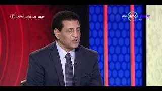 مصر في كأس العالم - فاروق جعفر: مباراة مصر القادمة أخر فرصة في مونديال 2018