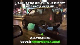 про ремонт машины .часть 3