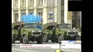 Предсказания про Украину. Майдан. Война на Донбассе