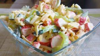 Салат с сыром сулугуни Suluguni cheese salad