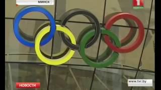 Минск признан одним из самых спортивных городов на планете