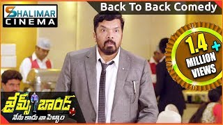 James Bond Movie || Back To Back Comedy Part- 04 || Allari Naresh || Shalimarcinema