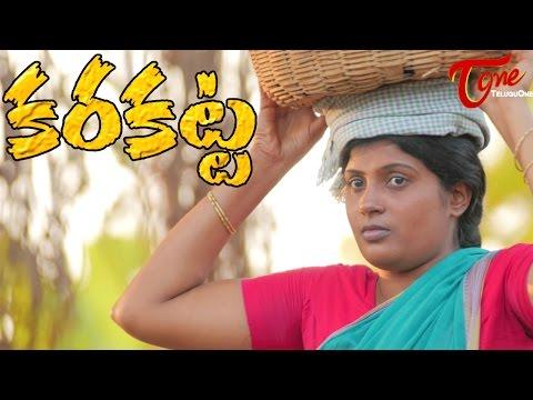 Karakatta | Telugu Independent Film 2016 | Directed by Kanakesh Rathod | #TeluguShortFilms