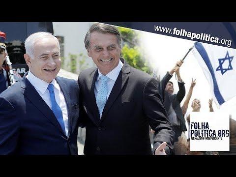 Bolsonaro Recebe O Primeiro-ministro De Israel, Benjamin Netanyahu