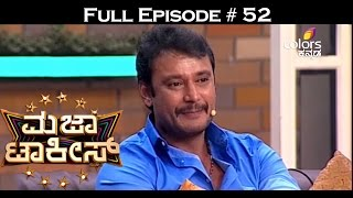 Majaa Talkies - 15th August 2015 - ಮಜಾ ಟಾಕೀಸ್ - Full Episode