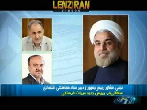 ٍّMehdi Karoubi campaign manager Mohamad Ali Najafi resigned from Hassan Rohani administratation