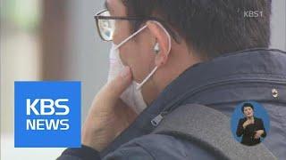 미세먼지 장시간 노출 시 폐암 발생 위험 높아진다 / …