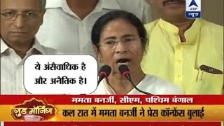 Army deployed in Bengal without informing the State: Mamata