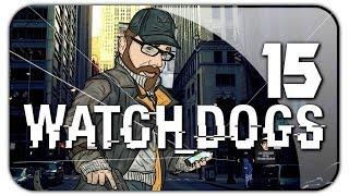 Watch Dogs (#15) Kocha zwierzęta