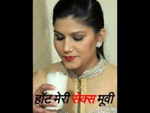 Super Star Sapna Chaudhary Sonu Goud New Har 8505072772